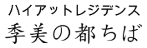 kimimo3